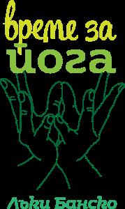 Lucky Yoga footer Logo